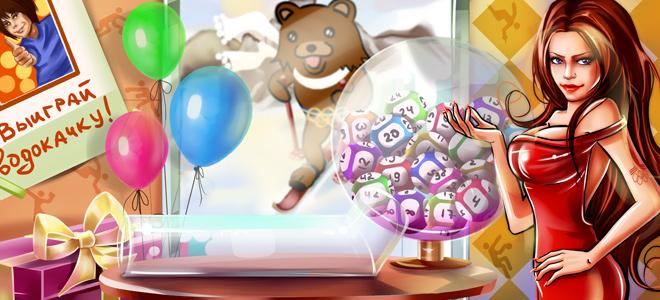 Обзоры русских онлайн казино и отзывы игроков